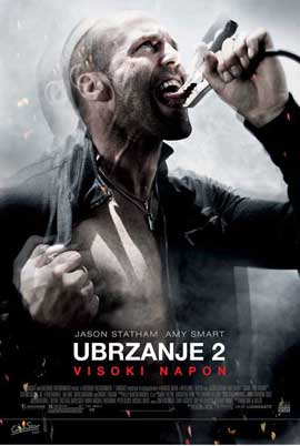 Crank 2: High Voltage - 27 x 40 Movie Poster - Croatian Style A