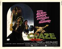 Craze - 22 x 28 Movie Poster - Half Sheet Style A