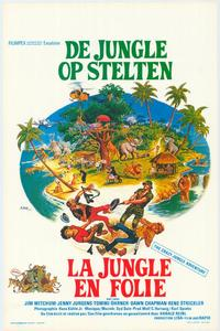 Crazy Jungle Adventure - 11 x 17 Movie Poster - Belgian Style A