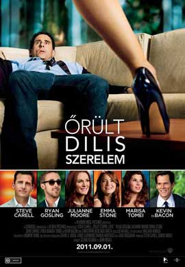Crazy, Stupid, Love. - 11 x 17 Movie Poster - Greek Style A