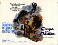 Crime & Passion - 11 x 14 Movie Poster - Style A