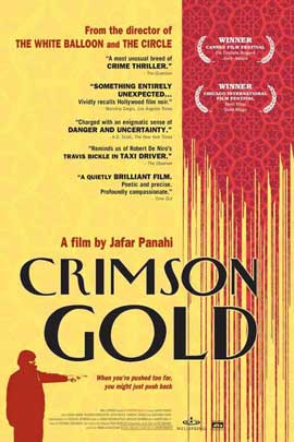 Crimson Gold - 27 x 40 Movie Poster - Style A