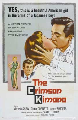 Crimson Kimono - 11 x 17 Movie Poster - Style A