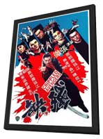 Crippled Avengers - 11 x 17 Movie Poster - Hong Kong Style A - in Deluxe Wood Frame