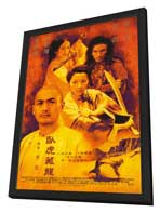 Crouching Tiger, Hidden Dragon - 27 x 40 Movie Poster - Style D - in Deluxe Wood Frame