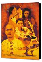 Crouching Tiger, Hidden Dragon - 27 x 40 Movie Poster - Style D - Museum Wrapped Canvas