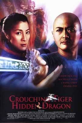 Crouching Tiger, Hidden Dragon - 11 x 17 Movie Poster - Style B