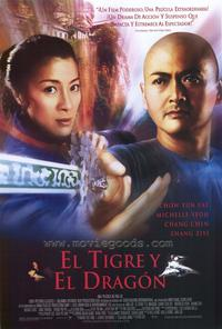 Crouching Tiger, Hidden Dragon - 11 x 17 Poster - Foreign - Style A