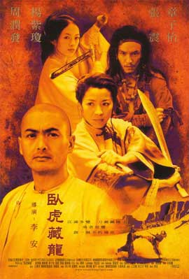 Crouching Tiger, Hidden Dragon - 11 x 17 Poster - Foreign - Style B