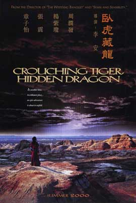 Crouching Tiger, Hidden Dragon - 11 x 17 Poster - Foreign - Style C