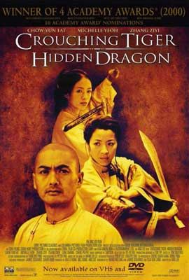 Crouching Tiger, Hidden Dragon - 27 x 40 Movie Poster - Style B