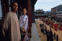 Crouching Tiger, Hidden Dragon - 8 x 10 Color Photo #6