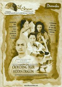 Crouching Tiger, Hidden Dragon - 11 x 17 Movie Poster - Style C
