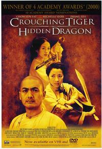 Crouching Tiger, Hidden Dragon - 43 x 62 Movie Poster - Bus Shelter Style A