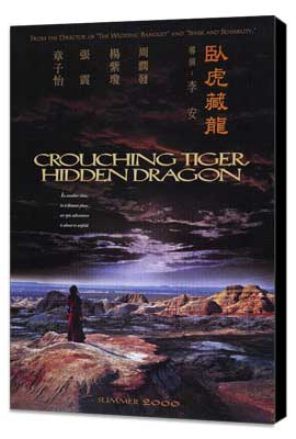 Crouching Tiger, Hidden Dragon - 27 x 40 Movie Poster - Style A - Museum Wrapped Canvas