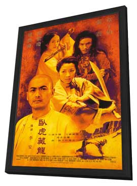 Crouching Tiger, Hidden Dragon - 11 x 17 Poster - Foreign - Style B - in Deluxe Wood Frame