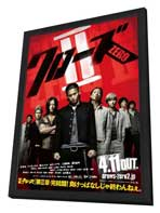 Crows Zero II - 27 x 40 Movie Poster - Japanese Style B - in Deluxe Wood Frame