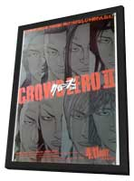Crows Zero II - 11 x 17 Movie Poster - Japanese Style A - in Deluxe Wood Frame