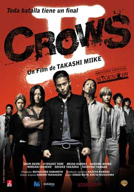 Crows Zero II - 11 x 17 Movie Poster - Spanish Style A