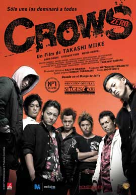 Crows Zero II - 11 x 17 Movie Poster - Spanish Style B