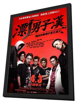 Crows Zero - 11 x 17 Movie Poster - Taiwanese Style A - in Deluxe Wood Frame