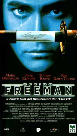 Crying Freeman - 13 x 26 Movie Poster - Italian Style A