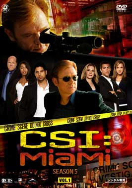 CSI: Miami - 11 x 17 TV Poster - Japanese Style A