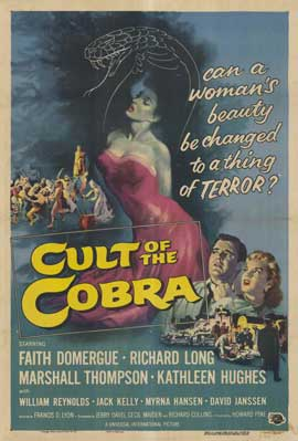 Cult of the Cobra - 11 x 17 Movie Poster - Style B