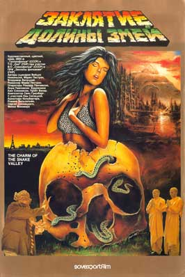 Curse of Snakes Valley - 11 x 17 Movie Poster - Russian Style A