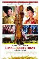 Curse of the Golden Flower - 43 x 62 Movie Poster - Bus Shelter Style A