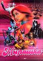 Cutie Honey - 11 x 17 Movie Poster - Russian Style A