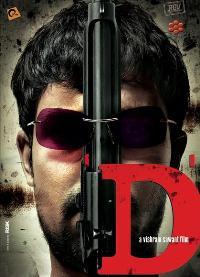D: Underworld Badhshah - 11 x 17 Movie Poster - Style B