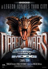 D-War - 11 x 17 Movie Poster - Style D