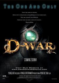 D-War - 11 x 17 Movie Poster - Style E