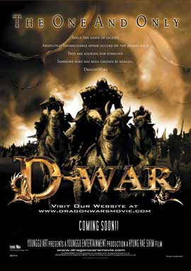 D-War - 11 x 17 Movie Poster - Style F