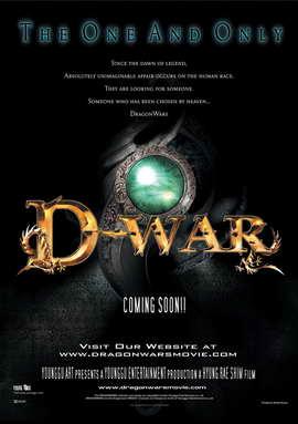D-War - 27 x 40 Movie Poster - Style E