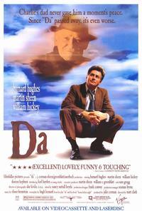 Da - 11 x 17 Movie Poster - Style B