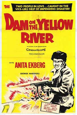 Dam on Yellow River - 11 x 17 Movie Poster - Style A