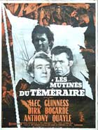 Damn the Defiant! - 11 x 17 Movie Poster - French Style B
