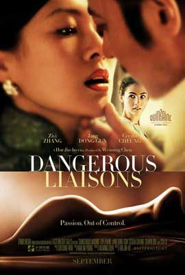 Dangerous Liaisons - 11 x 17 Movie Poster - Style B