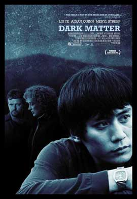 Dark Matter - 27 x 40 Movie Poster - Style B
