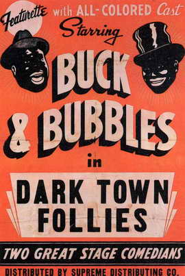 Dark Town Follies - 11 x 17 Movie Poster - Style A