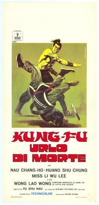 Darkest Sword - 27 x 40 Movie Poster - Italian Style A
