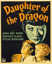 Daughter of the Dragon - 11 x 17 Movie Poster - Style B