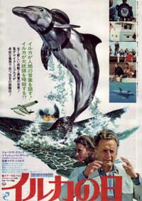 The Day of the Dolphin - 11 x 17 Movie Poster - Japanese Style A