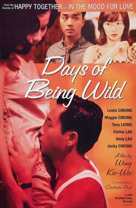 Days of Being Wild - 11 x 17 Movie Poster - Style D