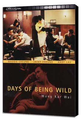 Days of Being Wild - 27 x 40 Movie Poster - German Style A - Museum Wrapped Canvas