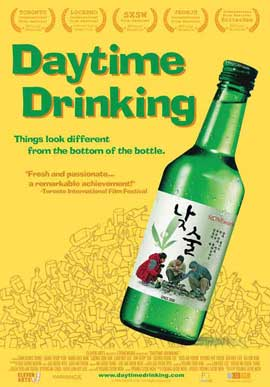 Daytime Drinking - 27 x 40 Movie Poster - Style A