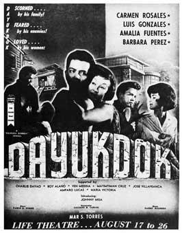 Dayukdok - 11 x 17 Movie Poster - Spanish Style A
