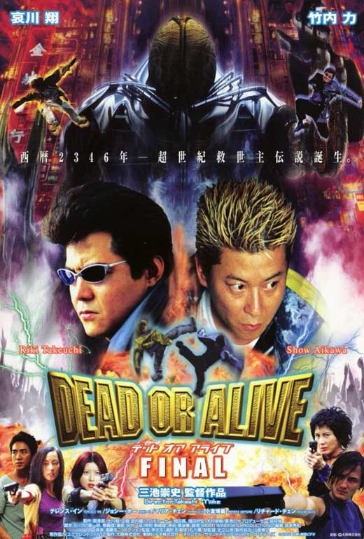 dead-or-alive-final-movie-poster-2002-10